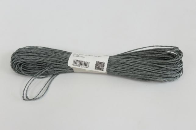 Шнур бумажный Серый 2мм*47 м SPG89