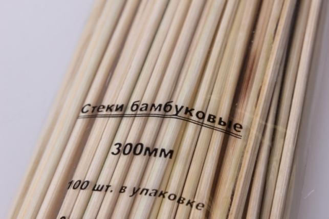 шпажки бамбук (300мм х 100шт)