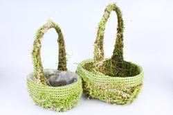SL18A221 Комплект корзин из травы набор из 2-х шт