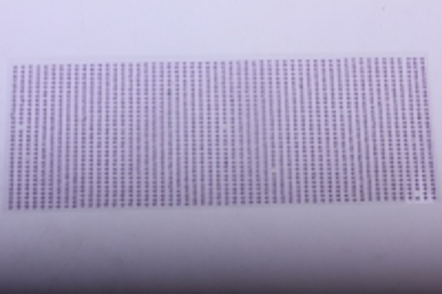 стразы на липучке -  жемчуг сирень 2мм 1782шт dz578 - код 4400