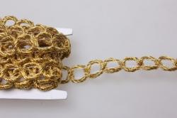 Тесьма декоративная Цепочка крупная (золото) 5 ярдов 7186