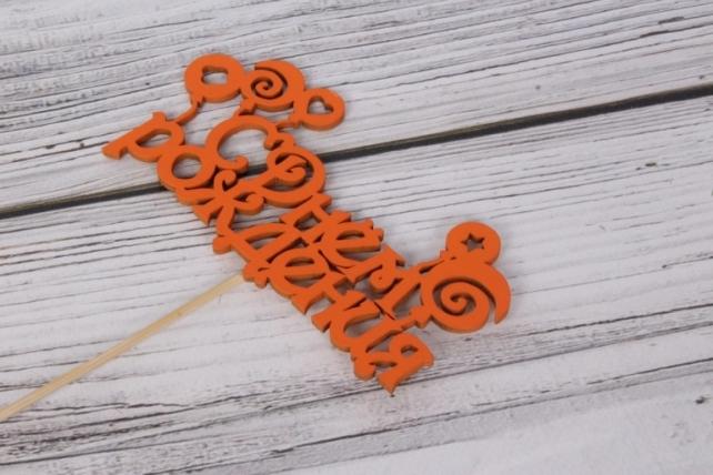 """Топпер """"С Днём рождения 5 шариков"""" оранжевый (12,5х5,5х28см)"""