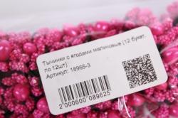 тычинки с ягодами малиновые (12 букет. по 12шт)