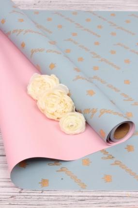 """Упак. материал флористическая пленка """"Моя королева"""", 65 мкр, 58 см х 10 м, розовый / голубой 5044М"""
