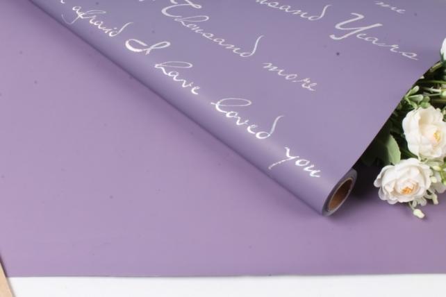 "Упак. материал матовая пленка ""Каприз"", 70 мкр, 60 см х 10 м, лаванда  6435 М"