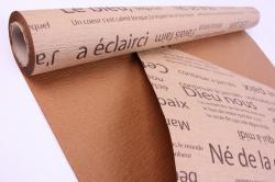 """Упак.материал Рельефная Бумага """"Стихи"""" двухсторонняя, 50 cm х 5m (Коричневый на бежевом, NWPW-27)"""