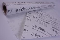 """Упак.материал Рельефная Бумага """"Стихи"""" двухсторонняя, 50 cm х 5m (Серый на белом фоне, NWPW-24)"""
