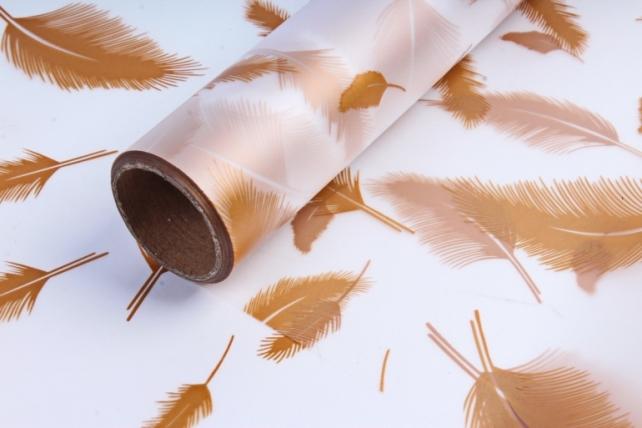 """Упаковочный материал для цветов пленка """"перья"""", 50 см х 5 м, золото"""