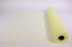 Упаковочный материал - Сизаль Премиум  50 см x 5 м (кремовый)