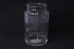 Ваза Реана 92-022 прозрачная  Н=20см