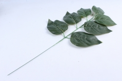 Веточка с листиками Зеленая однотонная S278 (1шт)