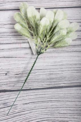 Веточка травы зелёно-белая с блёстками HS20007B