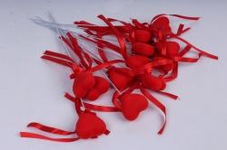 Вставка Сердце флок красное 22 см (12 шт в уп) HT13A068