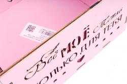 """Ящик (А) для цветов и подарков """"Всё моё тепло только для тебя"""" (Цвет Розовый ) 14Ф037"""