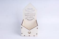 """Ящик (А) конверт для цветов """"Самой роскошной женщине в мире"""" (Белый ) Я048"""