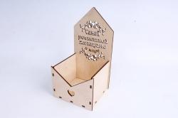 """Ящик (А) конверт для цветов """"Самой роскошной женщине в мире""""  (Бесцветный ) Я048"""