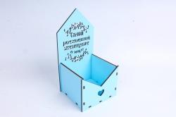 """Ящик (А) конверт для цветов """"Самой роскошной женщине в мире""""  (Голубой ) Я048"""