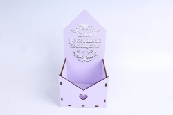 """Ящик (А) конверт для цветов """"Самой роскошной женщине в мире""""  (Лиловый ) Я048"""