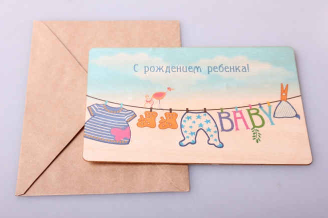 открытка+конверт 15х10,5см - с рождением ребенка (деревянный шпон)